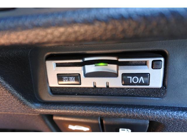 20X エマージェンシーブレーキパッケージ 切り替え4WD ナビ TV シートヒーター バックモニター ETC アイドリングストップ ミラーヒーター デュアルエアコン(19枚目)