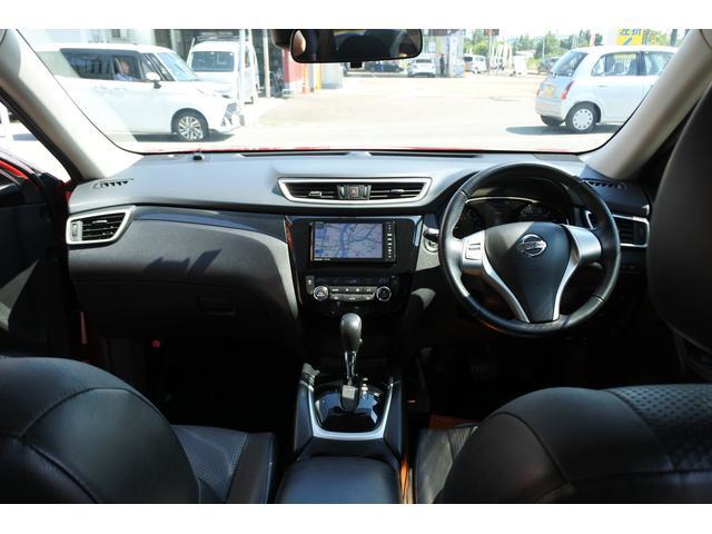 20X エマージェンシーブレーキパッケージ 切り替え4WD ナビ TV シートヒーター バックモニター ETC アイドリングストップ ミラーヒーター デュアルエアコン(20枚目)