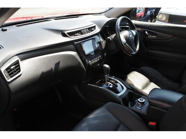 20X エマージェンシーブレーキパッケージ 切り替え4WD ナビ TV シートヒーター バックモニター ETC アイドリングストップ ミラーヒーター デュアルエアコン(21枚目)