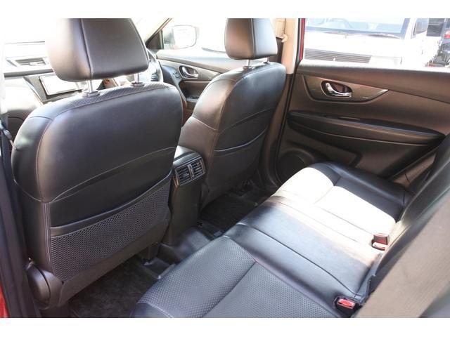 20X エマージェンシーブレーキパッケージ 切り替え4WD ナビ TV シートヒーター バックモニター ETC アイドリングストップ ミラーヒーター デュアルエアコン(23枚目)