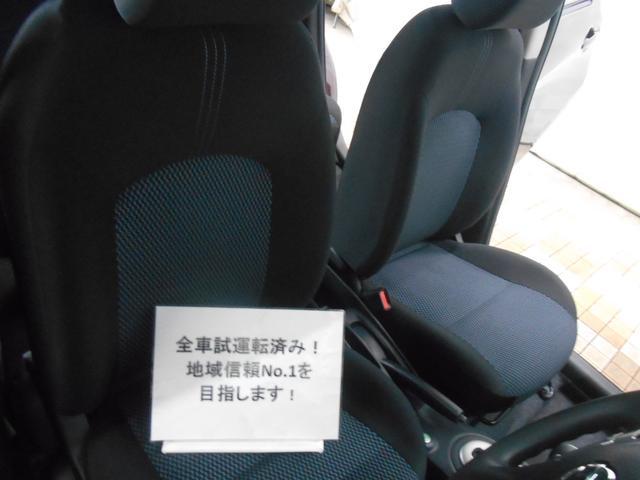 日産 ノート X DIG-S SDナビ 新品アルミ インテリキー