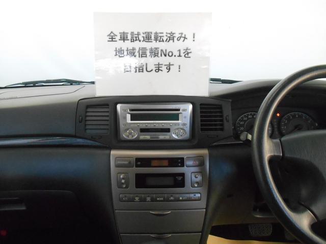 トヨタ カローラフィールダー X Gエディション 4WD ワンオーナー CDMD