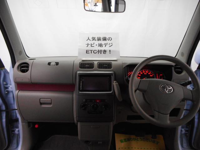 トヨタ ピクシススペース L HDDナビ フルセグ ETC