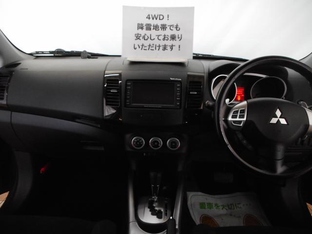三菱 アウトランダー 24G 4WD HDDナビ バックカメラ ETC