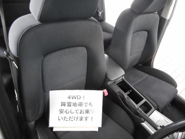 2.5i 4WD DVDナビ 純正アルミ(13枚目)