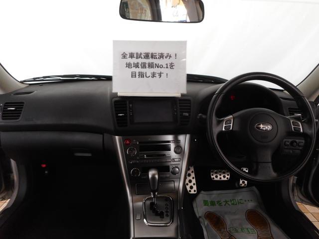 2.5i 4WD DVDナビ 純正アルミ(14枚目)