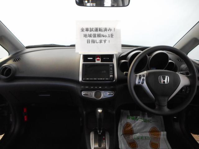 M HDDナビ 地デジ ETC(14枚目)
