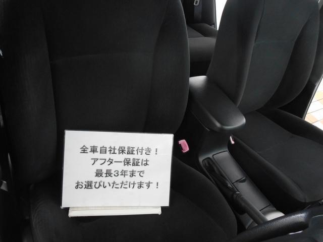 トヨタ カローラフィールダー 1.5X DVDナビ 社外アルミ ETC