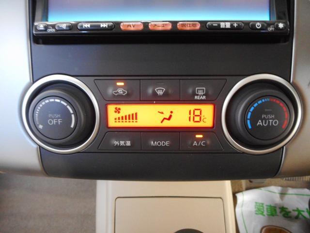 日産 ティーダ 15M 後期型 HDDナビ 地デジ