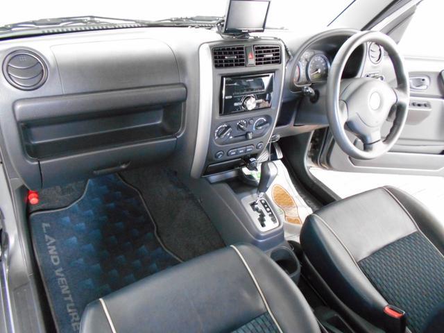 ランドベンチャー 4WD SDナビ 地デジ(8枚目)