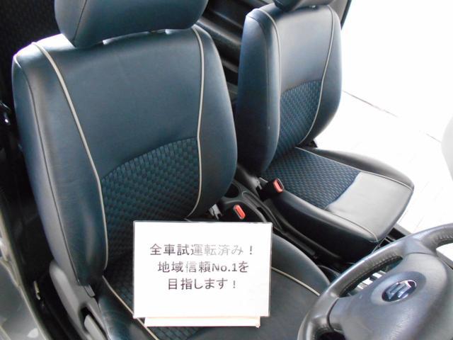 ランドベンチャー 4WD SDナビ 地デジ(13枚目)