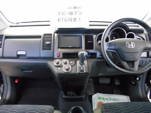 20X HDDナビ フルセグ ETC(15枚目)