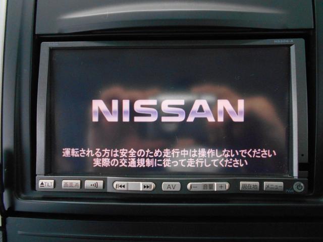 15M HDDナビ DVD再生 バックカメラ(15枚目)