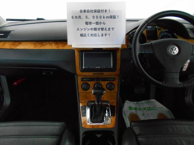 ☆★☆★下取り保証☆★☆★お客様が大事に乗られたお車をまごころ査定☆過走行、低年式どんなお車でも精一杯価格で下取り致します!!お気軽にお申し付けください。
