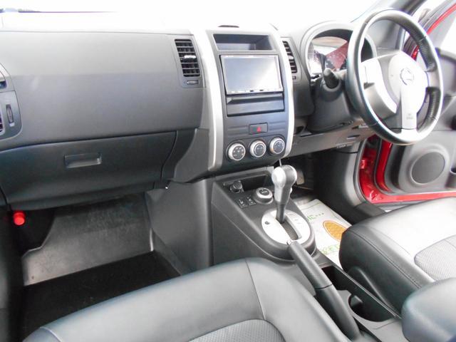 20X 4WD HDDナビ フルセグ(8枚目)