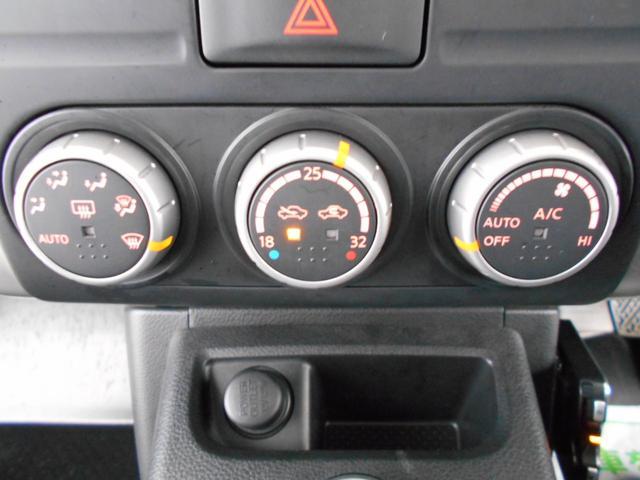 20X 4WD HDDナビ フルセグ(16枚目)