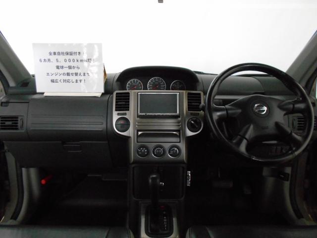 Xtt 4WD 新品アルミホイール BFグッドリッチタイヤ(14枚目)