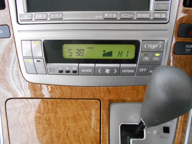 AX HDDナビ フルセグ バックカメラ(17枚目)