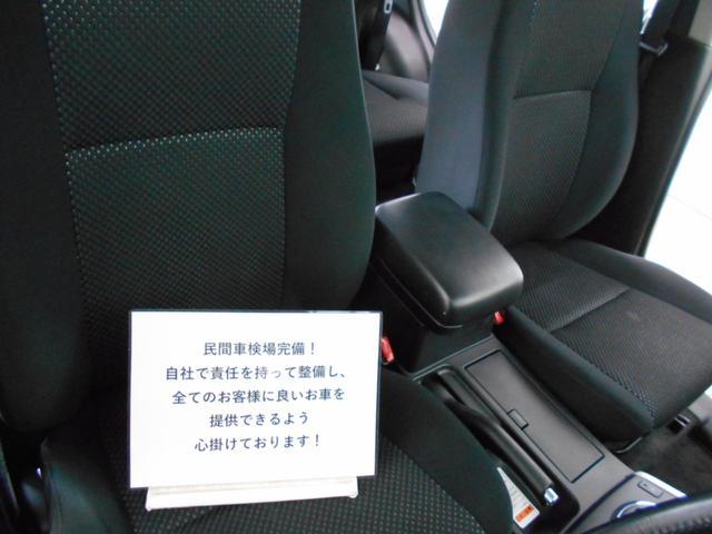 2.0XG 関東仕入れ 4WD HDDナビ(13枚目)