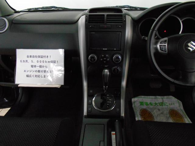2.0XG 関東仕入れ 4WD HDDナビ(14枚目)