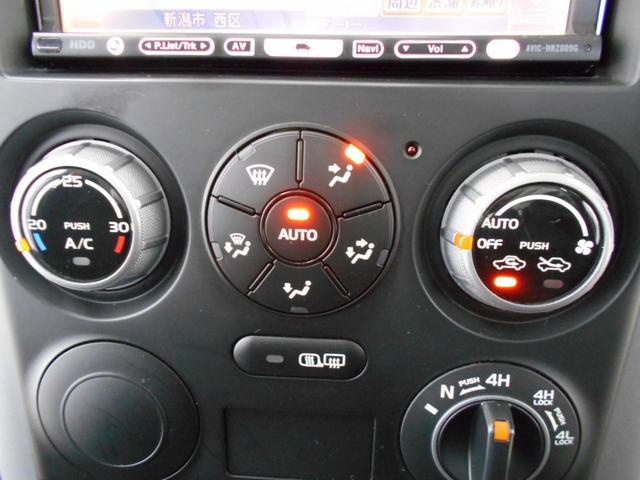 2.0XG 関東仕入れ 4WD HDDナビ(16枚目)