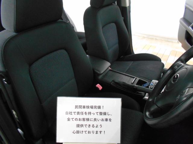 2.5i Sスタイル 4WD HIDライト ナビ ETC(13枚目)