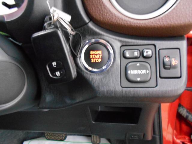 ジュエラ 関東仕入れ USBポート AUX端子(18枚目)