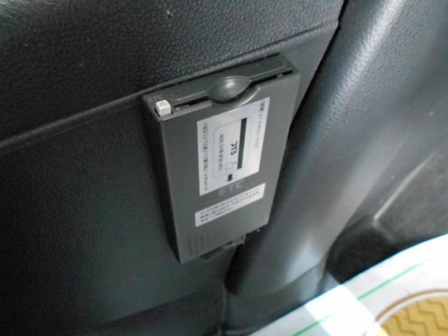 20X 4WD ハイパールーフ メモリーナビ(18枚目)