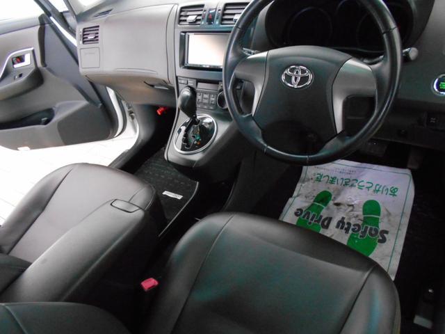 240 4WD HDDナビ フルセグ(13枚目)