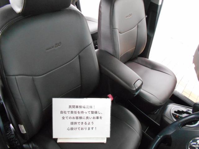 240 4WD HDDナビ フルセグ(14枚目)
