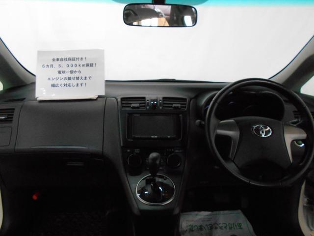 240 4WD HDDナビ フルセグ(15枚目)