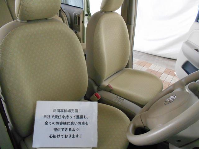 X 関東仕入 ナビ バックカメラ(14枚目)