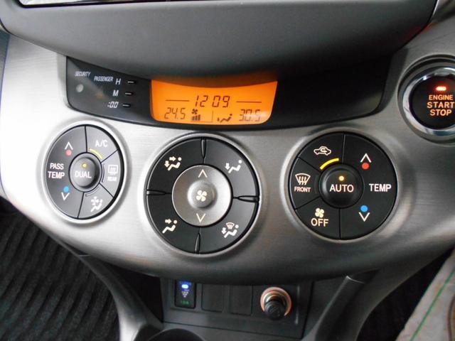 240S ワンオーナー HDDナビ フルセグ(16枚目)