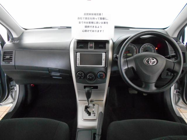 1.5X 4WD ナビ 地デジ ETC(14枚目)