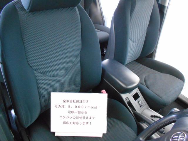 G 4WD フルセグ DVD再生(13枚目)