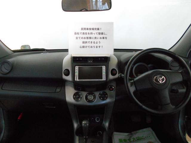 G 4WD フルセグ DVD再生(14枚目)