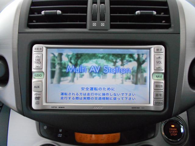 G 4WD フルセグ DVD再生(15枚目)