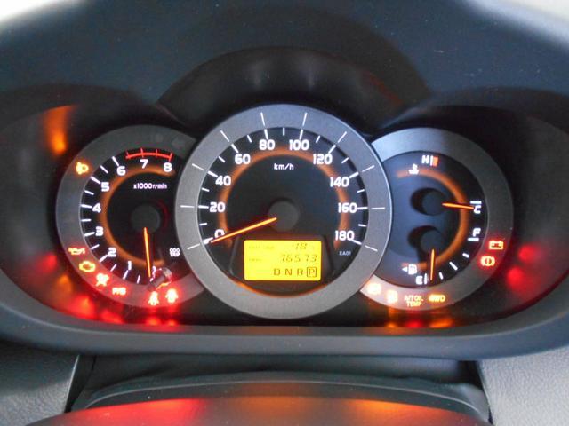 G 4WD フルセグ DVD再生(17枚目)