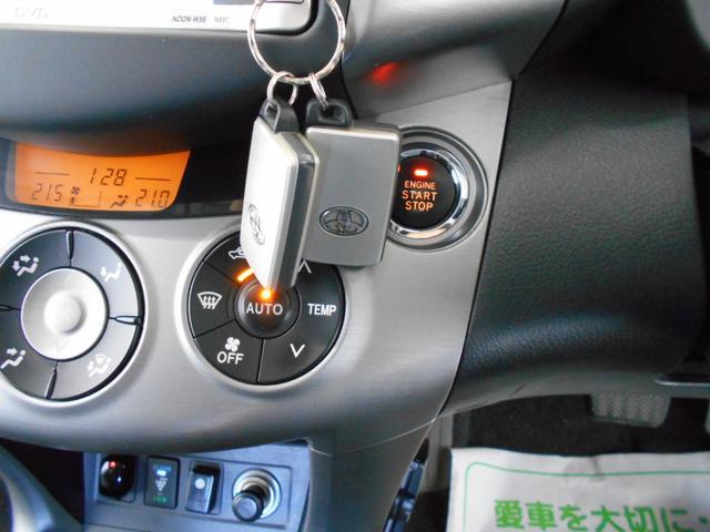 G 4WD フルセグ DVD再生(18枚目)
