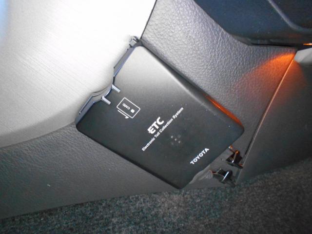 G 4WD フルセグ DVD再生(19枚目)