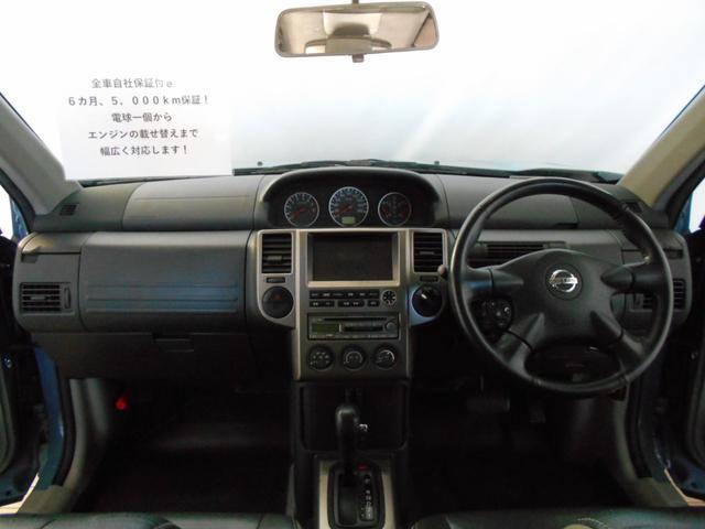 Xtt 4WD 新品アルミ BFグッドリッチブロックタイヤ(14枚目)