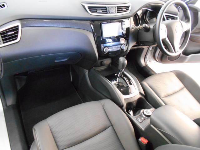 20X エマージェンシーブレーキPKG 4WD ナビ 地デジ(8枚目)