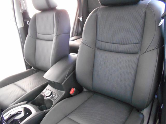 20X エマージェンシーブレーキPKG 4WD ナビ 地デジ(9枚目)