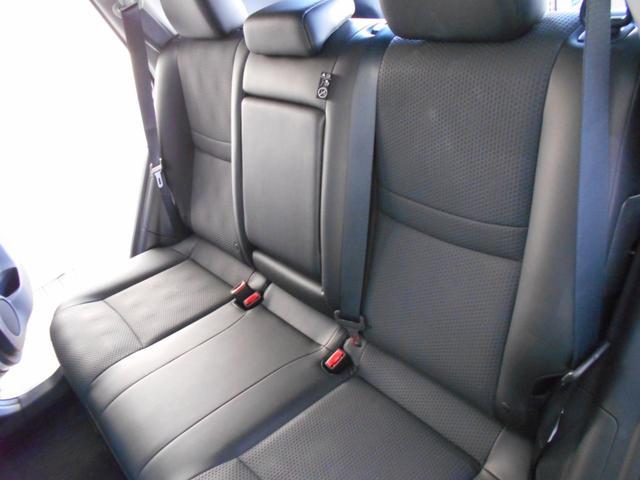 20X エマージェンシーブレーキPKG 4WD ナビ 地デジ(10枚目)
