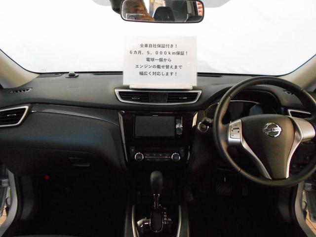 20X エマージェンシーブレーキPKG 4WD ナビ 地デジ(13枚目)