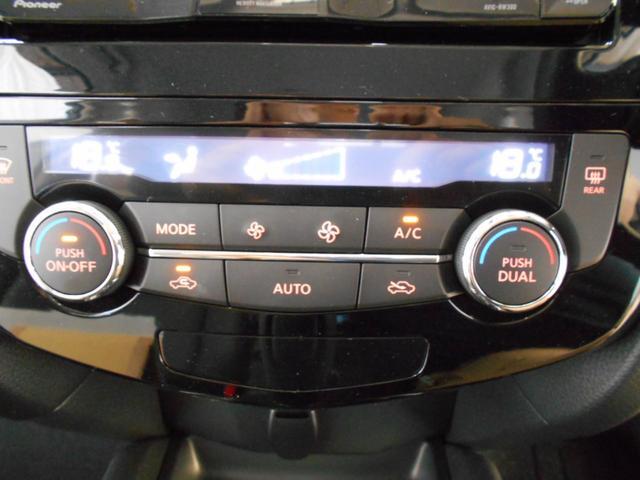 20X エマージェンシーブレーキPKG 4WD ナビ 地デジ(15枚目)