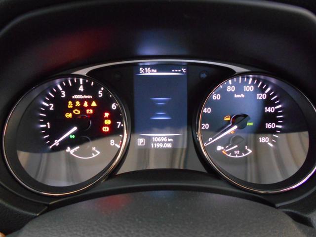20X エマージェンシーブレーキPKG 4WD ナビ 地デジ(16枚目)