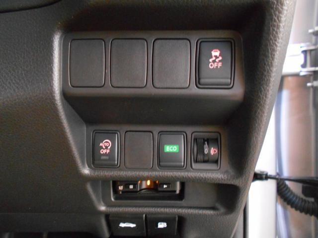 20X エマージェンシーブレーキPKG 4WD ナビ 地デジ(17枚目)