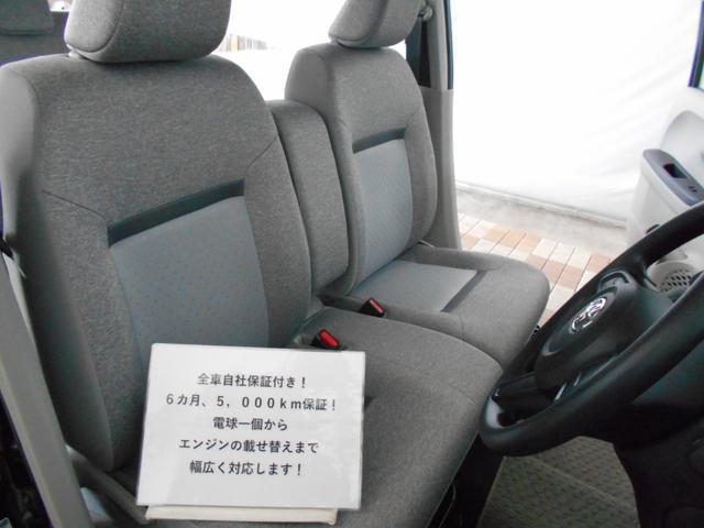 X S トヨタセーフティセンス ワンオーナー USBポート(13枚目)