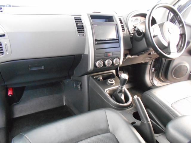 20X 4WD 6MT HDDナビ フルセグ ETC(8枚目)